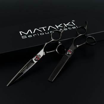 Picture of Reaper Professional Hair Cutting Scissor Set - B-GRADE